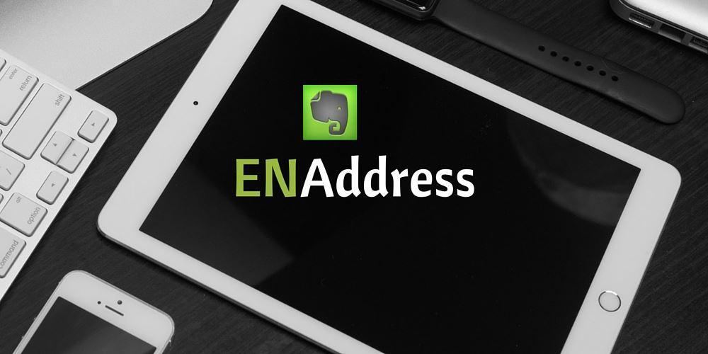 ENAddress, utiliser des adresses mails multiples dans Evernote